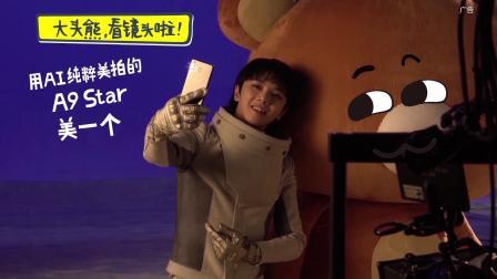 """看过华晨宇48面,第""""49面""""认真花全网首发"""