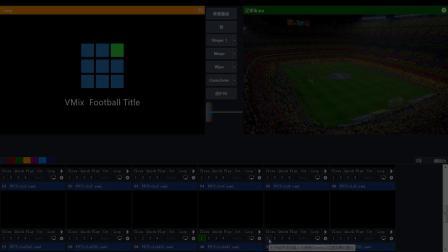 VMIX FOOTBALL SUBTITLES (足球字幕标题 演示)