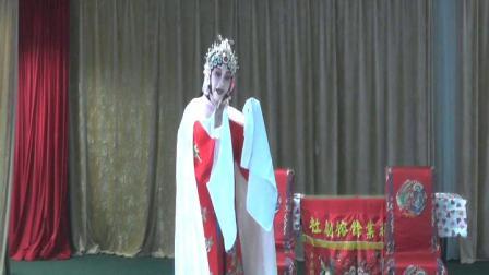 12曹忆表演 闽剧《珍珠塔》选段