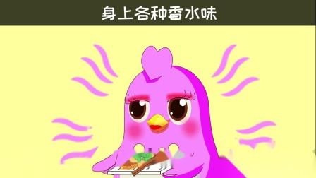 食堂的气味#易号刘动漫#之#动画六点半#