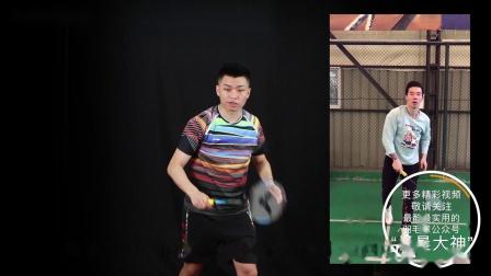 杨晨大神羽毛球教学|球友动作解惑