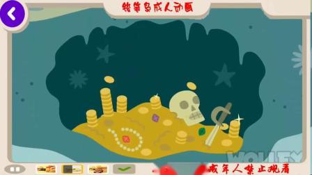 婴儿西米迷你海洋游泳者儿童游戏小鱼探索深海海洋怪物乐趣活动