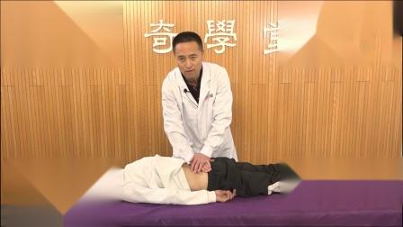 中医教学-邹锦华柔性正骨教学1
