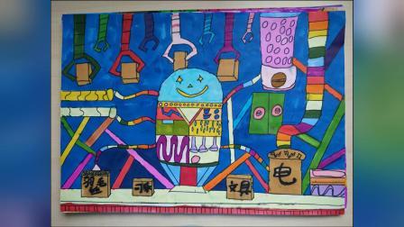 李小中国梦少年梦科技梦参赛作品展示跟李老师学画画