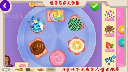 蛋糕烹饪游戏玩有趣的蛋糕儿童游戏我的面包店帝国烘焙装饰和服务蛋糕