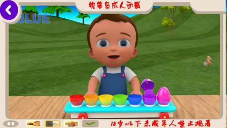 儿童用颜色学习小玩意儿玩鸡蛋玩具彩色饼干儿童教育