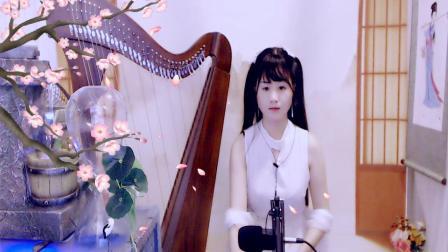 【安妮的仙境】竖琴弹奏