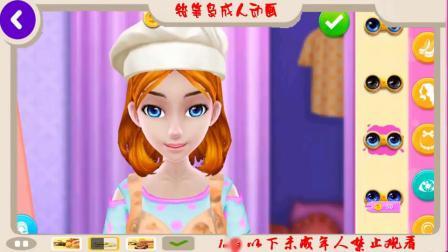 我的面包店帝国玩烹饪蛋糕孩子游戏学习颜色服务装饰有趣的游戏
