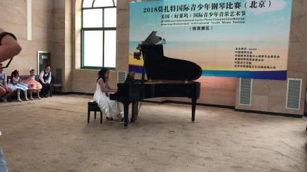 周琳珅,十岁,九级钢琴曲《向阳花》
