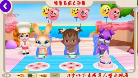 宝贝老板学习用真正的蛋糕制作师烹饪儿童游戏儿童厨房游戏