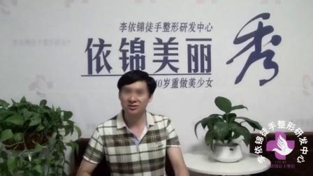 李依锦全新一代徒手整形培训到底怎么样,听台湾的学员怎么说