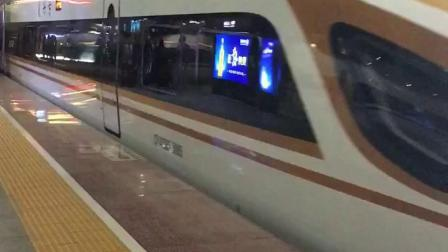 G1373次进贵阳北站