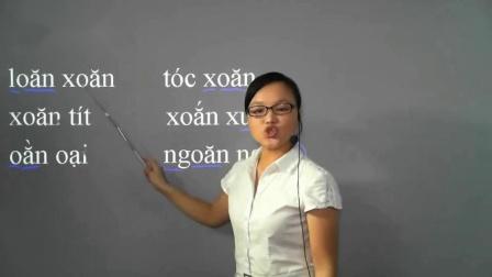 东兴越南语培训班-云南师范大学越南语怎么样-学越南语从零开始4