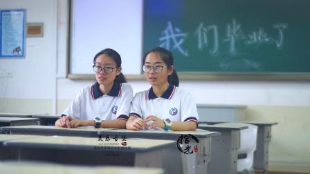温州龙湾外国语学校92班毕业季2018