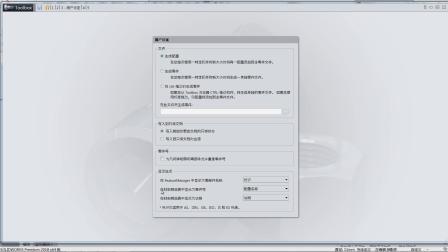 如何让SOLIDWORKS标准件在设计树和明细表中显示为中文