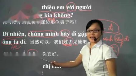 越南语词汇软件下载-广州哪里有越南语培训学校-东兴哪里学越南语好