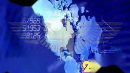 19第十九天--黄伟讲记忆宫殿记忆法记忆术 右脑超级记忆(QQ:414690020)
