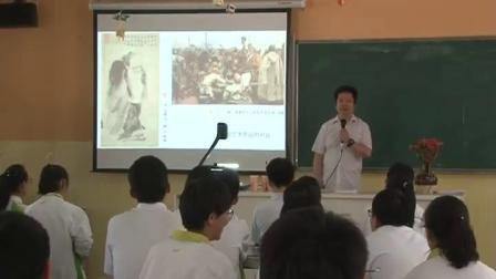 人教版高中美术绘画《中国画的艺术境界和艺术语言》(高中美术教师参赛部优获奖课例教学视频)