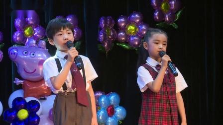 北京爱迪学校-20180629小学部学前班结业式