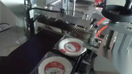 边封机包装视频(纸盘 纸餐具  铝箔锡纸盘 纸杯 蛋糕盘)包装机 套袋机