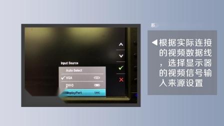 如何解决电脑屏幕显示无信号输入的问题?