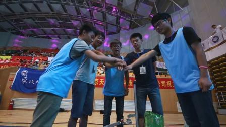 【最炫ROBOCON】全国大学生机器人大赛ROBOCON创意视频