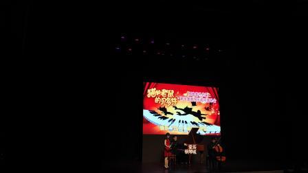重庆爱乐钢琴城之夜钢琴音乐会