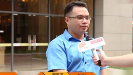 广东广播电视台房产频道 喜安居 046期