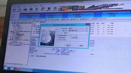 固态硬盘的安装 以及win7系统安装教学视频