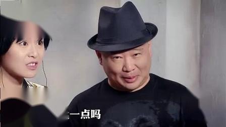 """我在XXXL版 """"老司机""""郭德纲养老院撩妹截了一段小视频"""