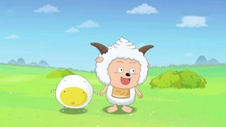 喜羊羊与灰太狼之开心日记倒放片段 : 懒羊羊因为吃掉了小灰灰送给爸爸妈妈的蛋糕,遭全同伴鄙视