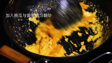 教你这样做咸蛋黄焗南瓜就可以金黄漂亮不软烂!