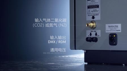 MDG-MeSeries-WPE-chinois