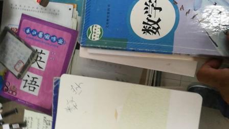 11岁4个月  康辉自学进城程记录