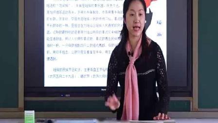 花城版一年级音乐下册感知音的高低三歌曲《瑶家儿童爱唱歌》-陈老师公开优质课配视频课件教案