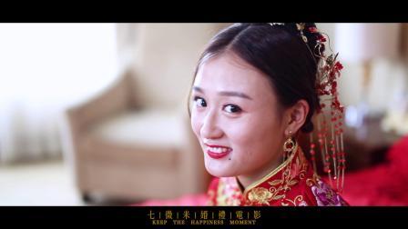 【七微米婚礼电影】May 26th, 2018 YYY&LT 婚礼精剪《当消防战士遇上语文老师》