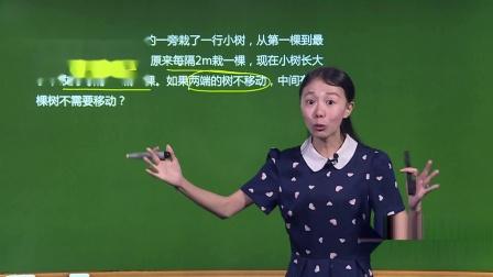 人教版-数学-基础版-五年级(下)-易巧-第4单元 分数的意义和性质-5.通分-第2课时 求两个数最小公倍数的实际应用-3.综合能力全解2·能力达标-2