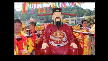 江西定南莲塘古城民俗文化旅游节@《城隍爷出巡》