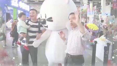 动画明星超级小熊布迷: 和小朋友们一起过六一!
