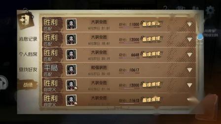 【小黄解说】第五人格第一期,匹配到高级玩家