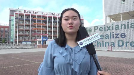 大专院校广西培贤国际职业学院马来西亚交换生专访