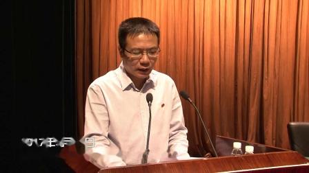 西南交通大学思想政治工作会议20170525