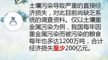 沪教版七年级语文下册第5单元自然奥秘一八大自然的语言-乔老师教学视频