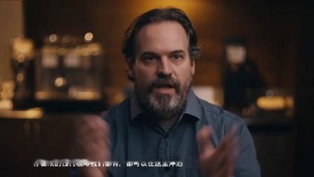星巴克西雅图烘焙工坊宣传片——中英文版本