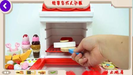 玩具油毡烤面包培根蛋早餐和玩微波厨房游戏婴儿童谣