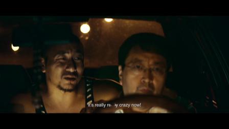 Crazy Hive Trailer 06 27