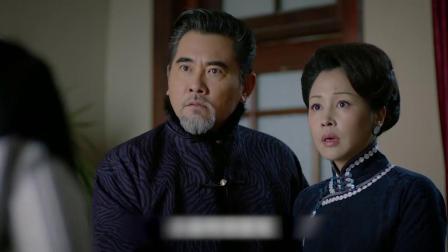 《脱身》第四集速看 乔黄刚交换箱子,就有个箱子被夺走,会是谁的?
