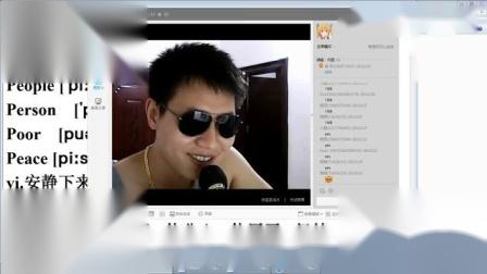 【nickcen老师】成人零基础入门学英语-48个国际音标发音辅音1教学视频