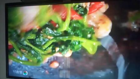 培根炒蕃薯葉