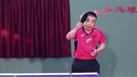 【乒乓找教练】225 怎样才是正确的徒手挥拍动作?